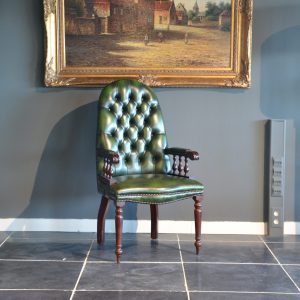 Mountbatten chair